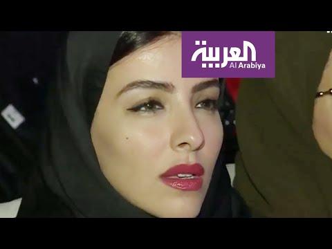 السعودية تحتفي بنسائها في يوم المرأة العالمي