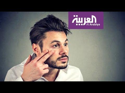 نصائح للتعامل مع جفاف العين والشعور بالانزعاج وعدم الراحة