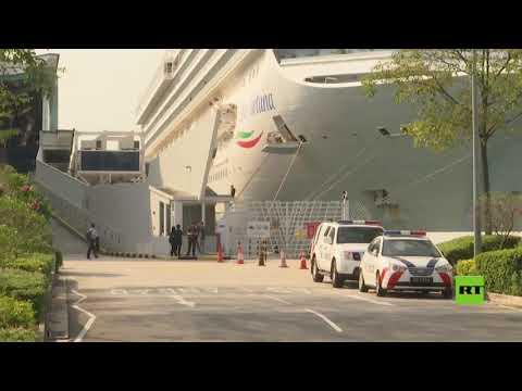 سفينة كوستا فورتونا ترسو في سنغافورة بسبب كورونا