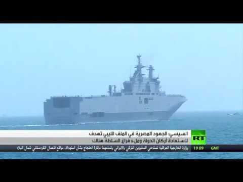 شاهد السيسي يؤكد أن جهود مصر في الملف الليبي تهدف لاستعادة مؤسسات الدولة