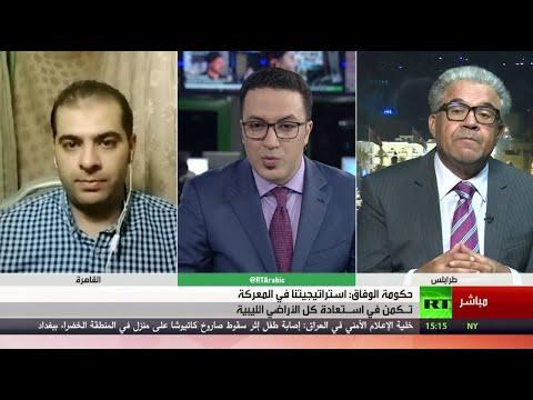 شاهد قوات الجيش الليبي تُدمر أنظمة دفاعية جوية لتركيا غرب البلاد