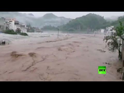فيضانات عارمة تجتاح محافظة يونان الصينية