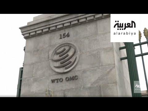 ما هى أبرز مهام منظمة التجارة العالمية