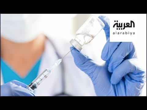 أبرز أنواع التخدير الطبي وضمان سلامة المريض