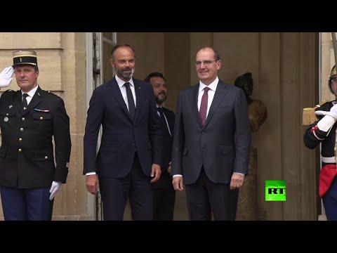 تعيين جان كاستيكس رئيسًا لوزراء فرنسا خلفًا لإدوار فيليب