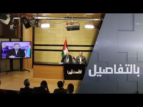 اتفاق موحد بين فتح وحماس على مواجهة خطة الضم الإسرائيلية
