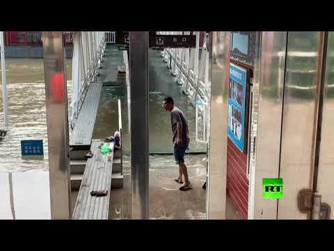 شاهد مياه الفيضانات تُغرق مدينة ووهان معقل كورونا في الصين