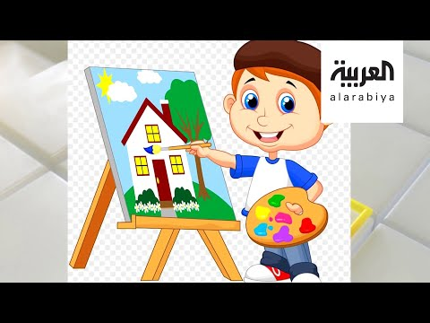 شاهد رسومات الطفل تكشف الكثير عن التحرش والتنمر والعنف