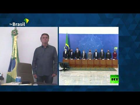 شاهد اختبارات كورونا للرئيس البرازيلي تثبت إيجابيتها مرة أخرى