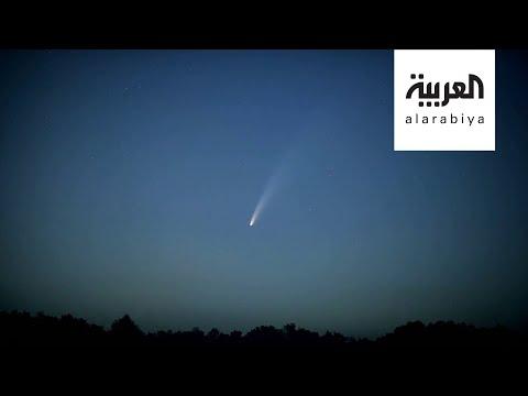 شاهد نيزك نراه بالعين المجردة هدية من نوادر الفضاء