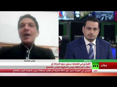رئيس تونس يرفض المفاوضات لتشكيل حكومة جديدة