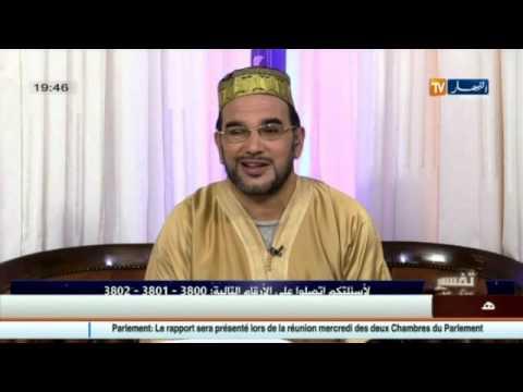 اليمن اليوم- شاهد تفسير الأحلام من علماء الجزائر