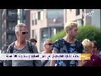 اليمن اليوم- الدراجات الهوائية من أبرز وسائل النقل في أوسلو