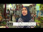 اليمن اليوم- شاهد تعرّف على سوق بورت لويس المركزية في موريشيوس