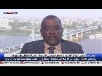 اليمن اليوم- بالفيديو 7979 مبادرة لعلاج السرطان في السودان