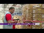 اليمن اليوم- شاهد تعرّف على أكثر مهن مهدّدة بالزوال حول العالم
