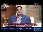 اليمن اليوم- شاهد متصلة تفاجئ طبيب نفسي في برنامج على الهواء
