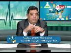 اليمن اليوم- تعرف على تأثير الأورام على تأخر الإنجاب