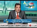 اليمن اليوم- أعراض الأورام الليفية وعلاجها عند البنات