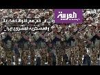 اليمن اليوم- شاهد هادي يؤكّد أنّ عاصفة الحزم أنقذت اليمن من المد الإيراني