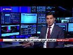 اليمن اليوم- الفيدرالي الأميركي يرفع أسعار الفائدة 25 نقطة أساس