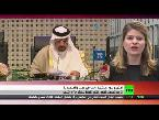 اليمن اليوم- بالفيديو  أوبك ودول منتجة للنفط تعقد اجتماعًا حاسمًا