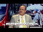 اليمن اليوم- شاهد قراءة في أبرز مؤشرات المندوبية السامية للتخطيط