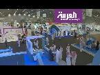 اليمن اليوم- شاهد  بيبان ملتقى سعودي يدعم المشاريع الصغيرة والمتوسطة