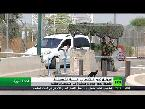 اليمن اليوم- شاهد محاولات إسرائيلية للالتفاف على السلطة