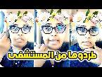 اليمن اليوم- شاهد هيا الشعيبي تبكي وتفقد أعصابها