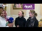 شاهد مقابلة مع الصحافيتين الفرنسيتين إثر إنقاذهما من الحوثيين
