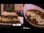 أرز بالكبدة والجزر واللحم بالكاري والعدس