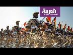 شاهد إيران تعترف بقبضة حرسها الثوري على الاقتصاد