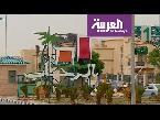 تفاصيل جديدة في مجزرة حي الرحاب