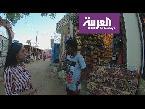 شاهد قرية غرب سهيل عمرها 100 عام