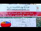 شاهد وحدة حنا معاك  تُقدم حصيلة عمل مشروع  نسمعو ليك ونساعدوك