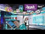 شاهد إيران تتجسس على مواطنيها عبر ابتكار تطبيقي طلاغرام وهاتغرام