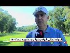 شاهد نادي الغولف الملكي الأرياف بـطنجة المغربية