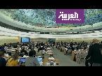 لجنة الخبراء الدوليين تبحث الأوضاع الإنسانية في اليمن